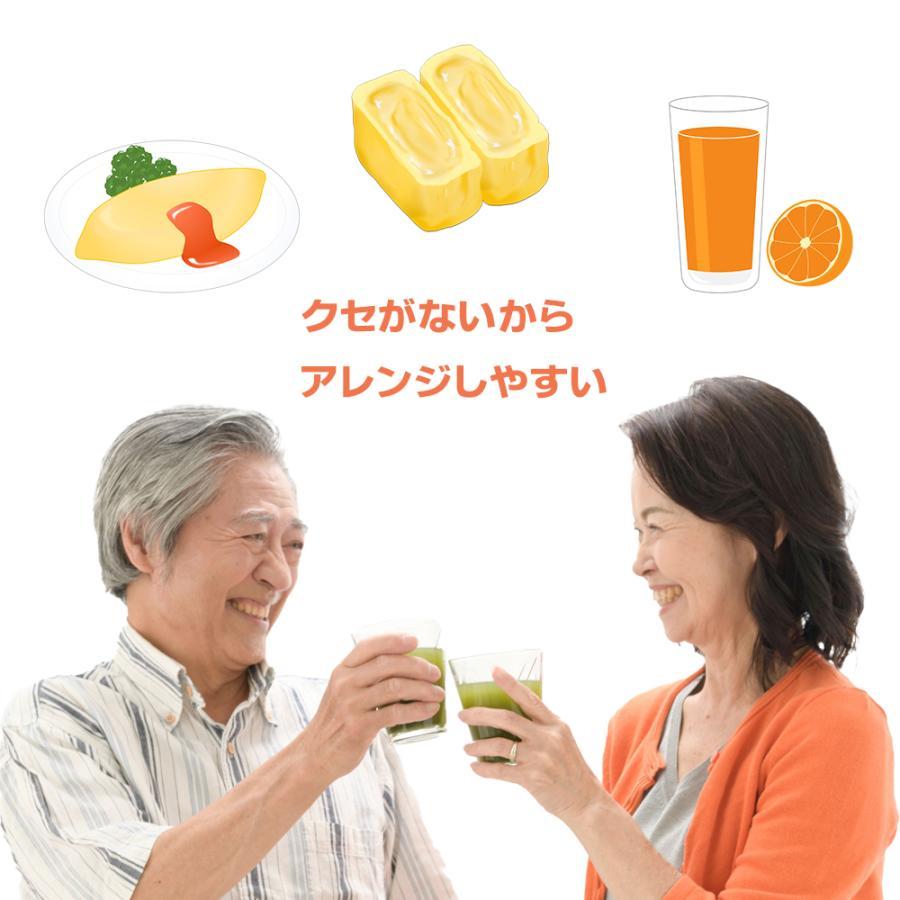 いぐさの青汁3g×30袋|okitatami|03