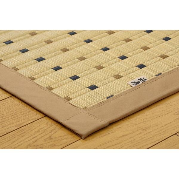 い草 ラグカーペット 6畳 国産 掛川織 スウィート 江戸間6畳 約261×352cm
