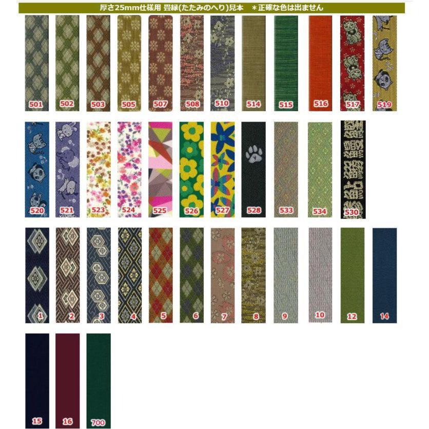 オーダーサイズ 職人畳バージョン1  置き畳 へりつき 2枚 2000×2000mmまで 厚み25mm|okitatami|02
