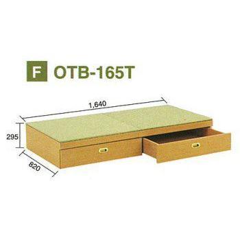 畳収納ユニット 小上がり 高床式ユニット畳 もじゅら OTB-165T 引き出しつき|okitatami