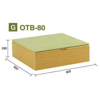 畳収納ユニット 小上がり 高床式ユニット畳 もじゅら OTB-80 okitatami