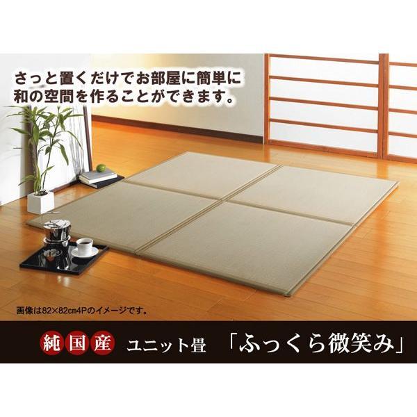 畳 国産 ユニット畳 薄畳 ふっくら微笑み 82×82×2.2cm 4枚1セット 中材:ウレタンチップ+硬綿|okitatami
