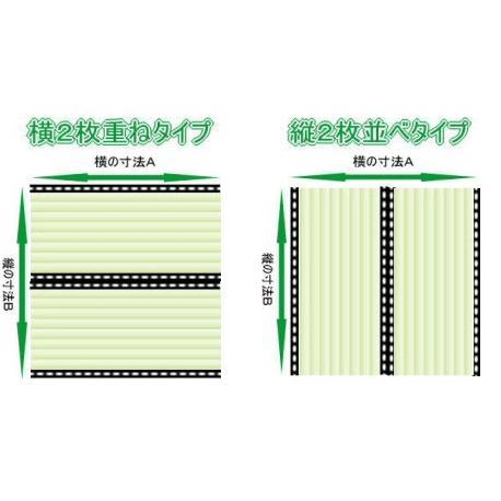 畳 ベッド用 い草 セミダブル ダブル 畳のみ  長さ200cm×幅200cmまで 2枚しあげ 厚み2.5cm 天然い草 オーダーサイズ(ベッド別売)|okitatami|04