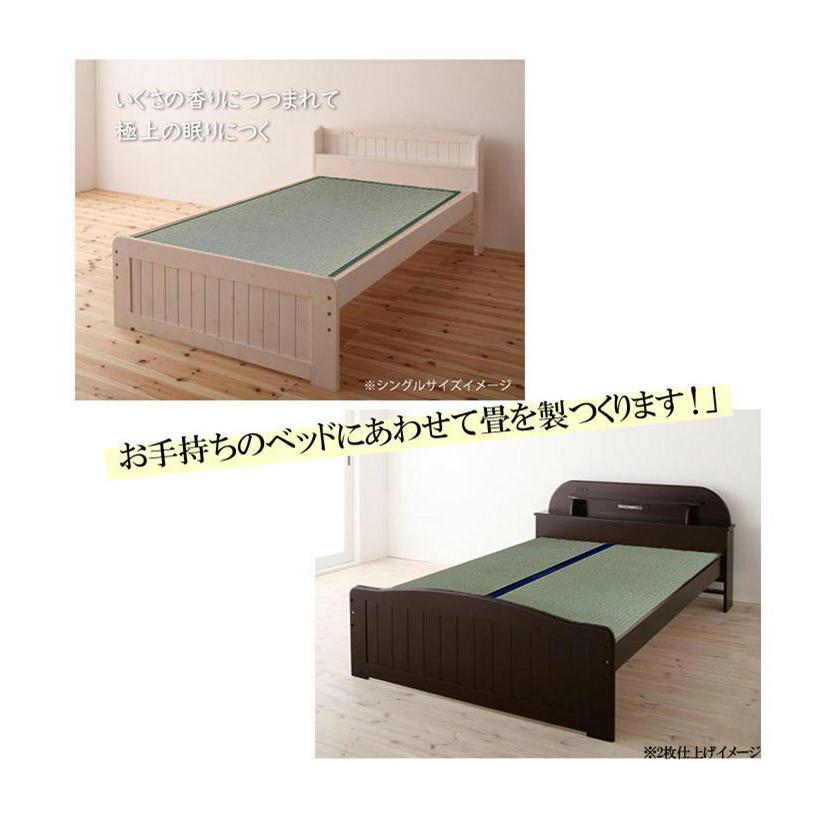 畳マットレス 畳ベッド  シングル 長さ200cm×幅100cmまで1枚しあげ厚み5.5cm 天然い草 オーダーサイズ|okitatami|02