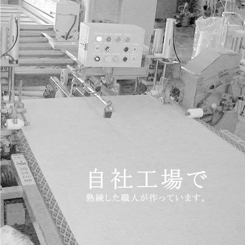 畳マットレス 畳ベッド  シングル 長さ200cm×幅100cmまで1枚しあげ厚み5.5cm 天然い草 オーダーサイズ|okitatami|03