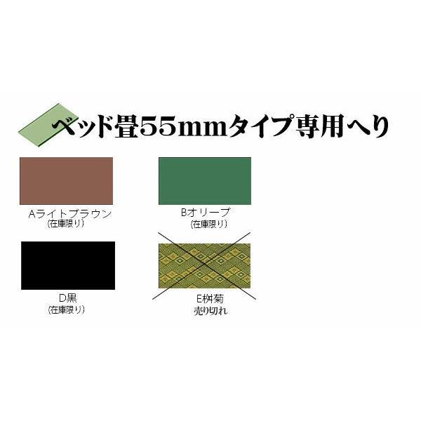 畳 ベッド マットレス  セミダブル・ダブル長さ200cm×幅200cmまで2枚しあげ厚み5.5cm  オーダーサイズ 畳のみ|okitatami|02