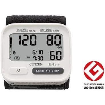シチズン 手首式血圧計 CHWH903 在庫わずか|okitatami|02