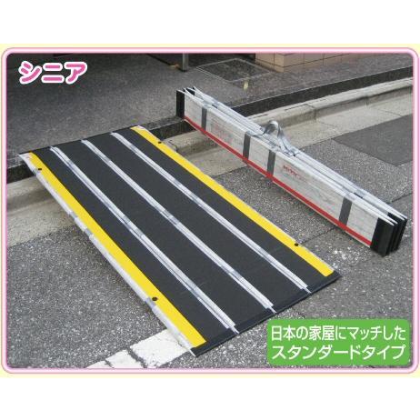 スロープ 段差 車椅子 簡易スロープ デクパック シニア 3.5m okitatami