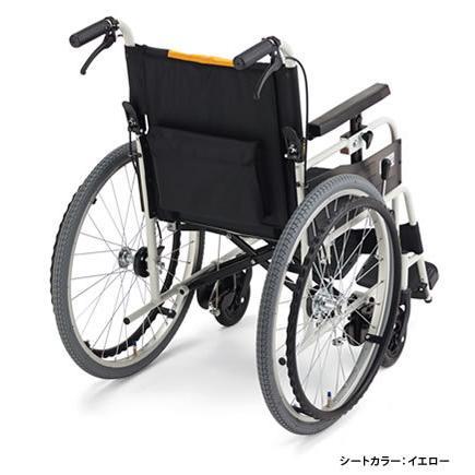 自動ブレーキつき 介助タイプ車いす MBY-47  ミキ パープル okitatami 02