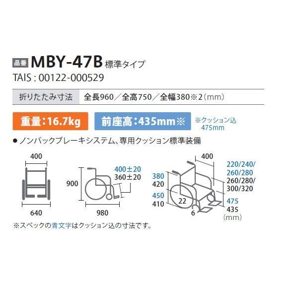 自動ブレーキつき 介助タイプ車いす MBY-47  ミキ パープル okitatami 03