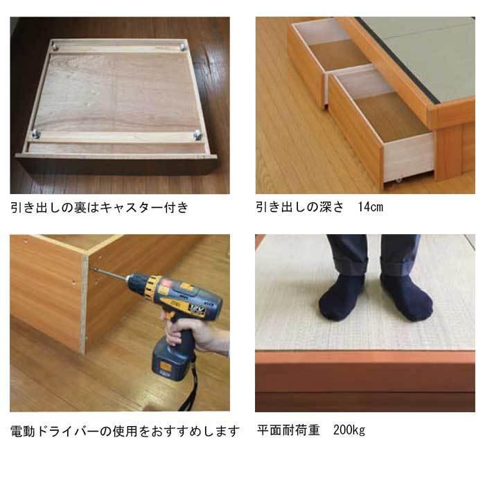 畳 収納 ユニット  小上がり 高床式ユニット畳 へりなし 3畳80タイプ  天然い草 掘りごたつユニット団欒 だんらん okitatami 05