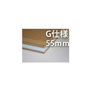 置き畳 へり無し1畳通常サイズ 長さ1800以下幅はその半分 G仕様厚み55mmオーダーサイズダイケン畳