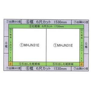 畳収納ユニット 小上がり 高床式ユニット畳 畳が丘 1畳アイランド  パナソニック 3 引出しボックス  パナソニック|okitatami|02