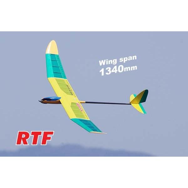 シークアーサー 黄色 RTF OK模型19402 プロポ搭載済完全完成機 PILOT 受注生産商品 ラジコン電動グライダー