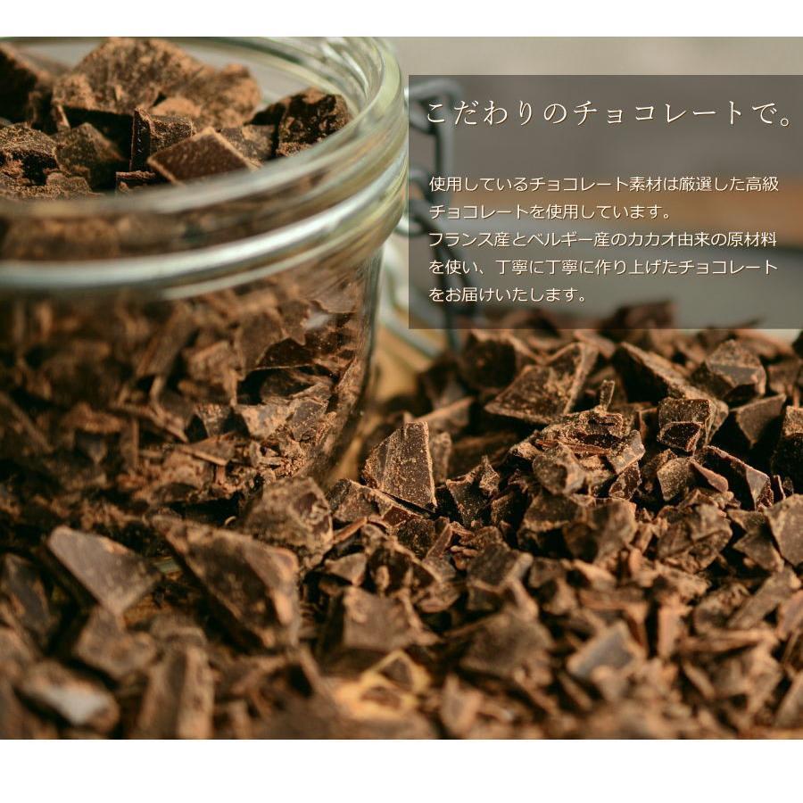 バレンタイン チョコレート ギフト おもしろチョコ シューズ サッカー スパイク 人気 おしゃれ 義理チョコ 手提げ袋付き(VD)|okodepa|07