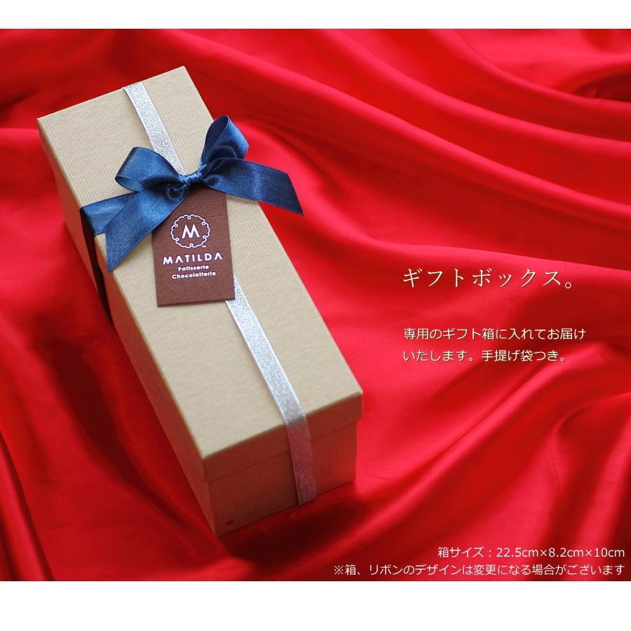 バレンタイン チョコレート ギフト おもしろチョコ シューズ サッカー スパイク 人気 おしゃれ 義理チョコ 手提げ袋付き(VD)|okodepa|09