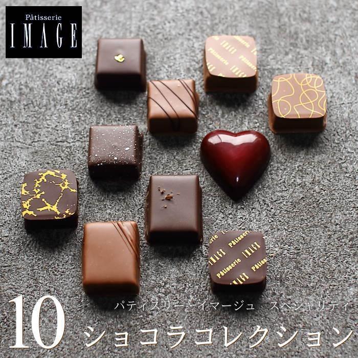 チョコ 人気 バレンタイン 女性が選ぶ高級チョコレートランキング [チョコレート]