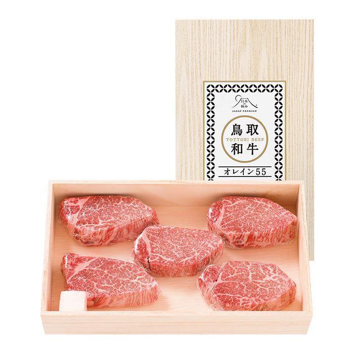 日本の極み 鳥取県産 鳥取和牛オレイン55 ヒレステーキ 800g(5枚入) 木箱入り 肉質等級 5等級(B.M.S.No.8) リンベル お取り寄せ グルメ