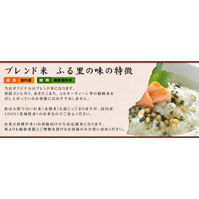米 5kg お米 安い 訳アリ 白米 ブレンド米 生活応援米 国内産 送料無料 一部地域除く okomenokimura 04