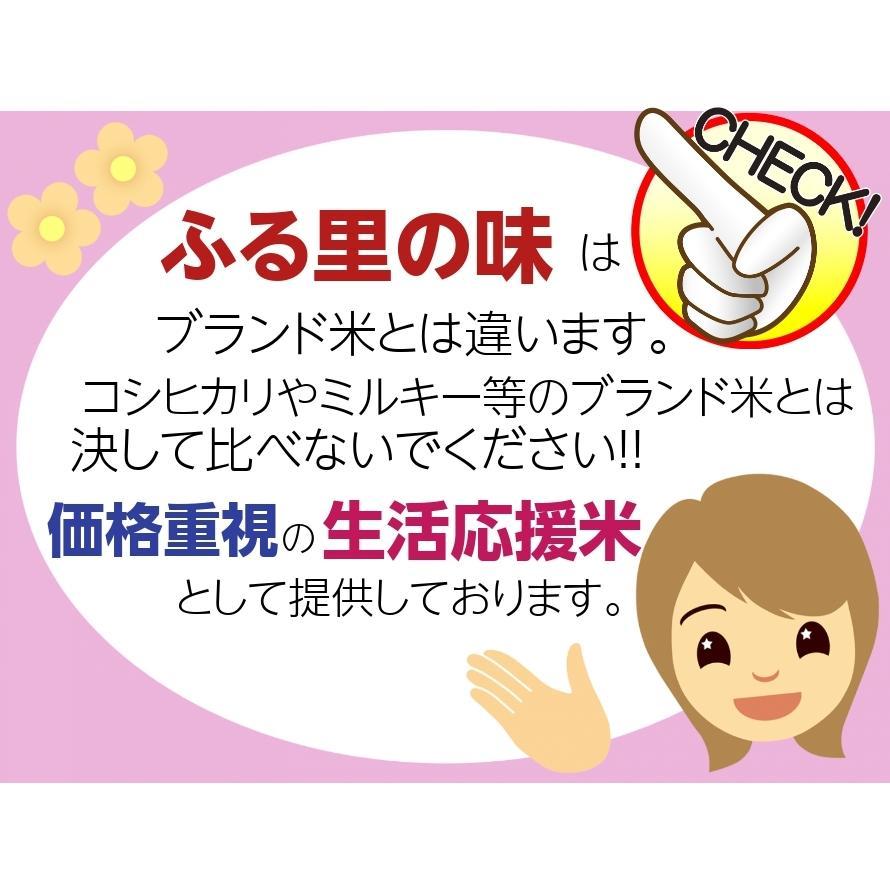 米 5kg お米 安い 訳アリ 白米 ブレンド米 生活応援米 国内産 送料無料 一部地域除く okomenokimura 06