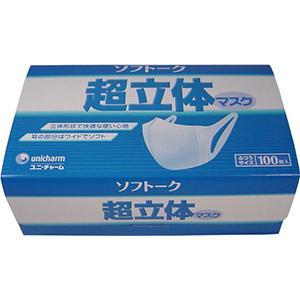 超立体マスク ユニ・チャーム ソフトーク ふつうサイズ 100枚 全国一律送料無料  okubo-pharmacy