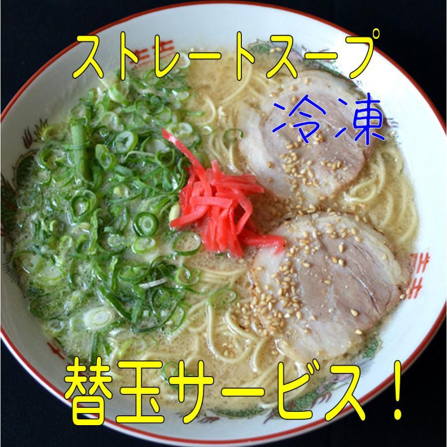 6食・豚骨生ラーメン(冷凍)・「ラー麦」保存料無添加自家製麺、九州産豚骨100%|okumanryo