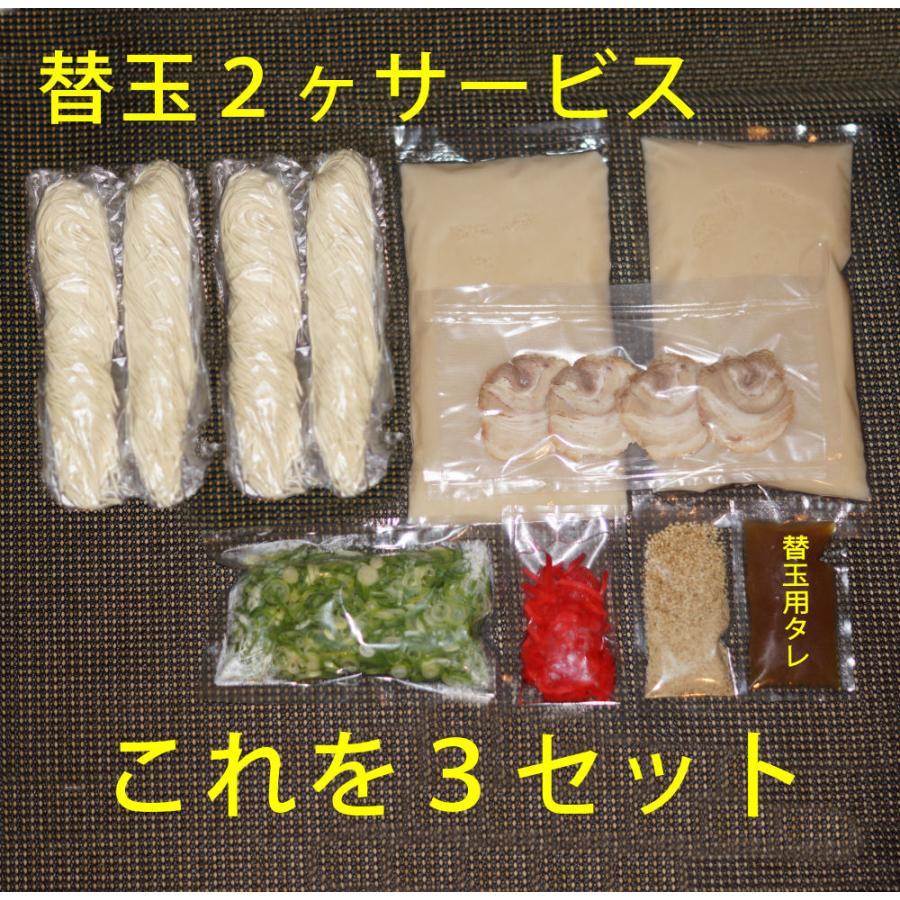 6食・豚骨生ラーメン(冷凍)・「ラー麦」保存料無添加自家製麺、九州産豚骨100%|okumanryo|02