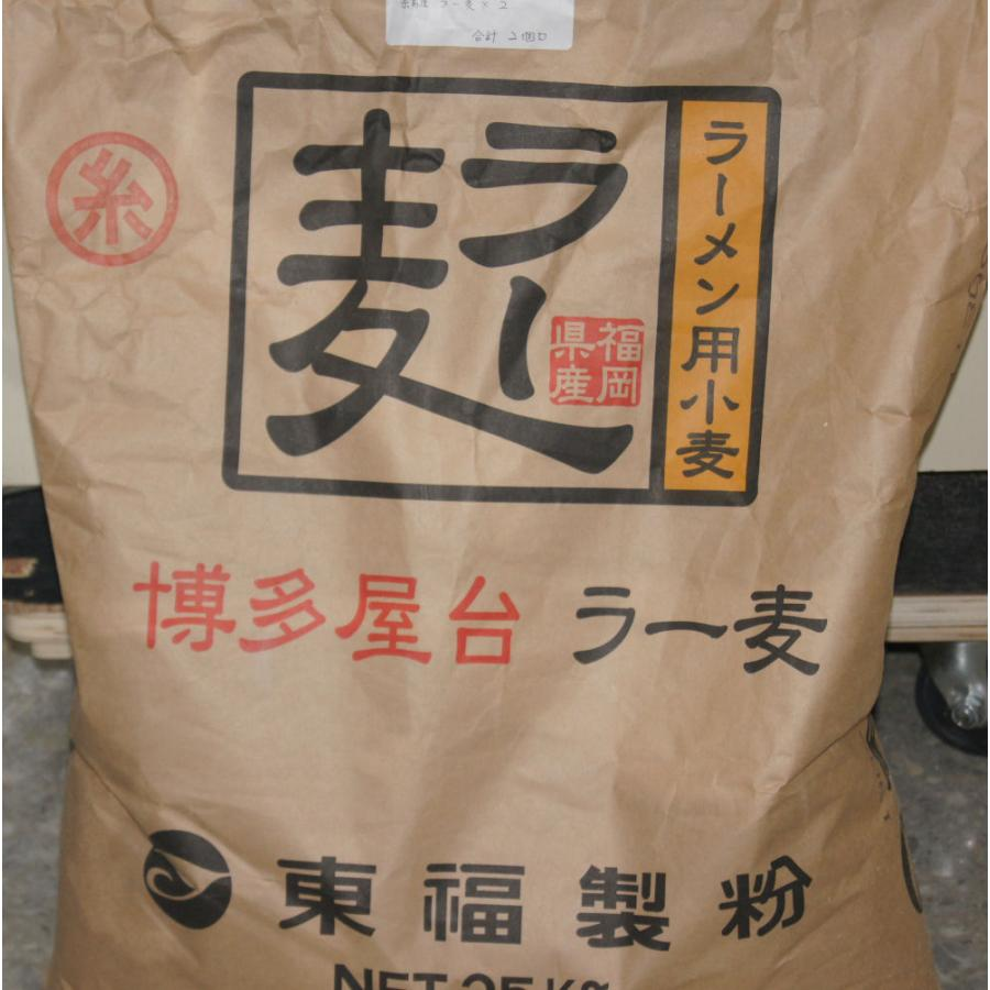 6食・豚骨生ラーメン(冷凍)・「ラー麦」保存料無添加自家製麺、九州産豚骨100%|okumanryo|04