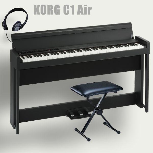 電子ピアノ 88鍵盤 KORG C1 Air BK コルグ 椅子(純正) ヘッドホン付