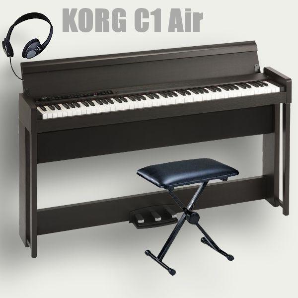 電子ピアノ 88鍵盤 KORG C1 Air BR コルグ 椅子(純正) ヘッドホン付|okumuragakki