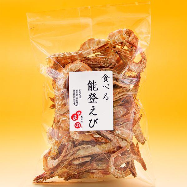 食べる能登えび 10個セット okunoto-hamano 02