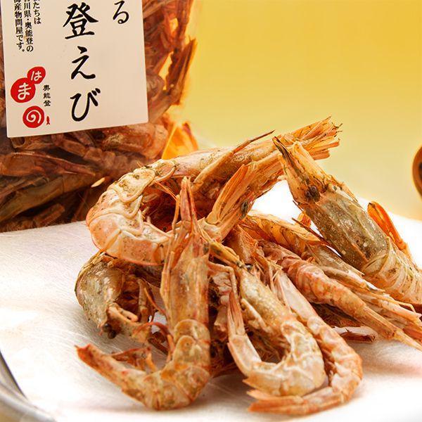 食べる能登えび 6個セット|okunoto-hamano