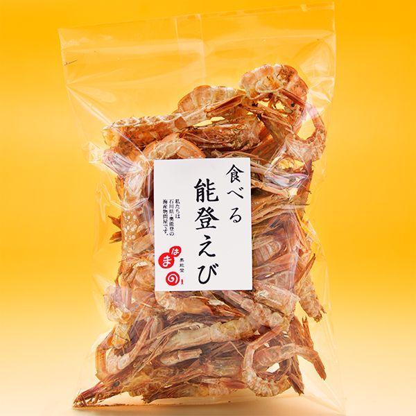 食べる能登えび|okunoto-hamano|02