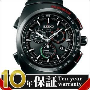【最安値挑戦】 【レビューを書いて10年保証】SEIKO セイコー メンズ 腕時計 SBXB121 メンズ ASTRON アストロン アストロン ジウジアーロ ジウジアーロ ソーラー, アルファヴィータonlineshop:e9d9c856 --- airmodconsu.dominiotemporario.com