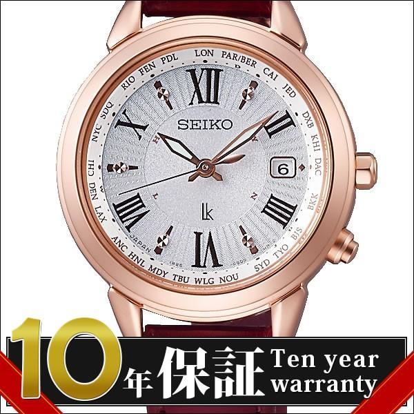 【驚きの値段で】 【レビューを書いて10年保証】SEIKO セイコー 腕時計 SSQV022 レディース LUKIA ルキア ソーラー 電波 チタン, ヤマトソン fc4700e0