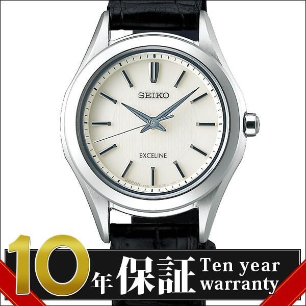 【タイムセール!】 【レビューを書いて10年保証】SEIKO セイコー 腕時計 SWCP009 レディース DOLCE&EXCELINE ドルチェ&エクセリーヌ ソーラー, バラエティーショップ KINちゃん 9f6d5b4f