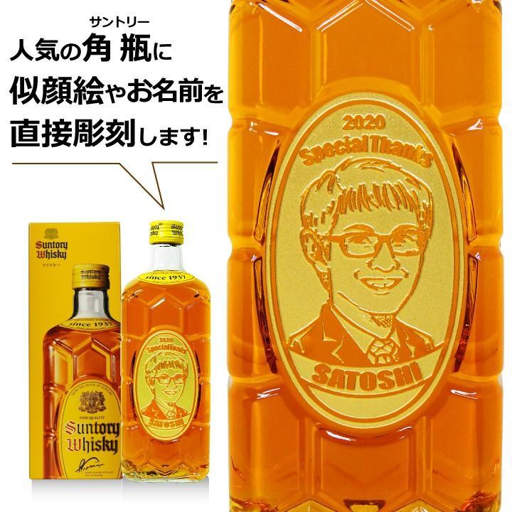 父の日にお父さんやお義父さんに贈るおすすめのウイスキーのプレゼントは贈る酒の似顔絵ウィスキー