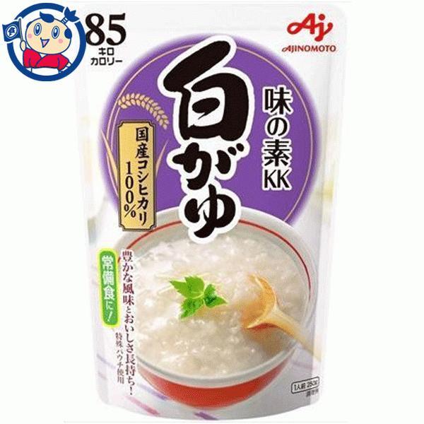 おかゆ 味の素 白がゆ 250g×9個 1ケース 3ケースまで送料1配送分 okusuya