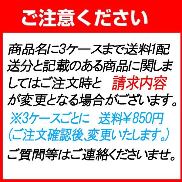 おかゆ 味の素 梅がゆ 250g×9個 1ケース 3ケースまで送料1配送分|okusuya|02