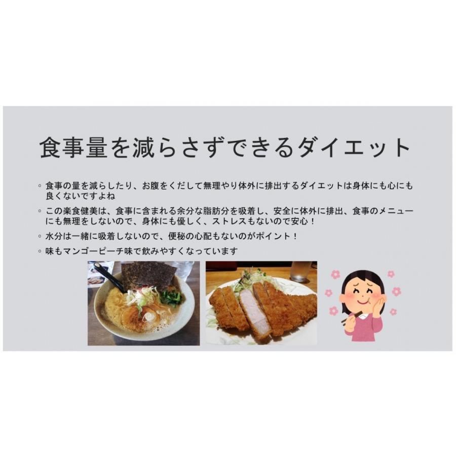 楽食健美|okworld-shopping|02