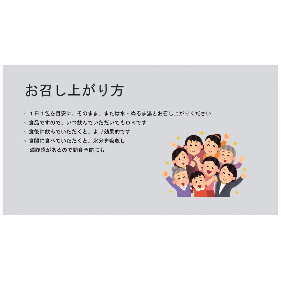 楽食健美|okworld-shopping|07