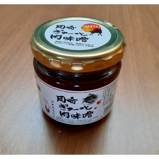 岡崎ぎゅーっと肉味噌 130g 愛知三河の産品|oky-yokocho