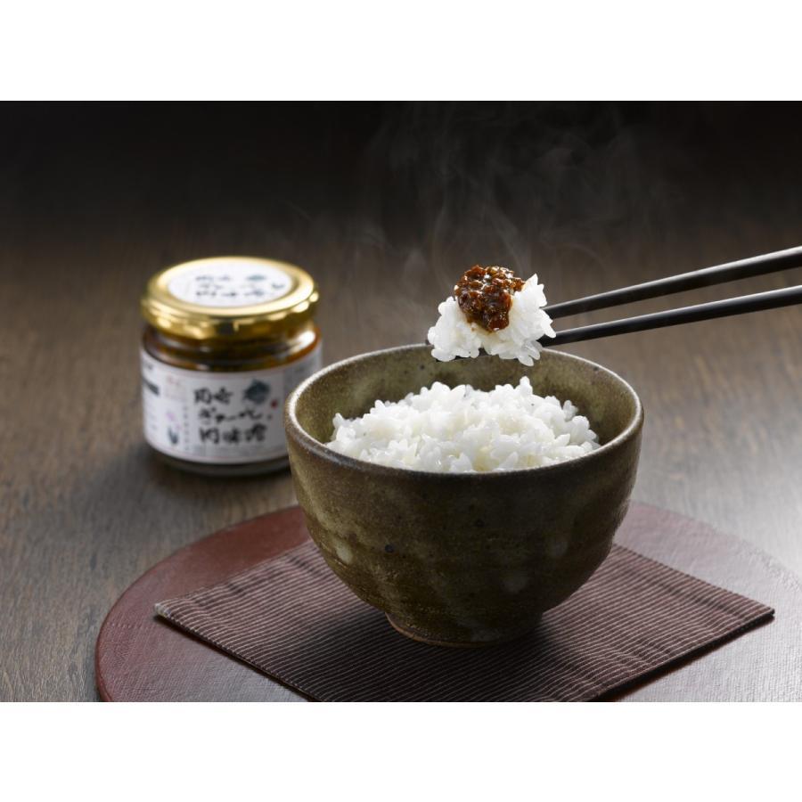 岡崎ぎゅーっと肉味噌 130g 愛知三河の産品|oky-yokocho|02