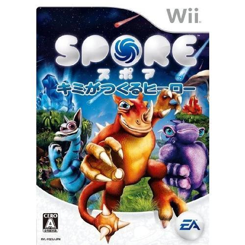 スポア キミがつくるヒーロー - Wii 中古|olap