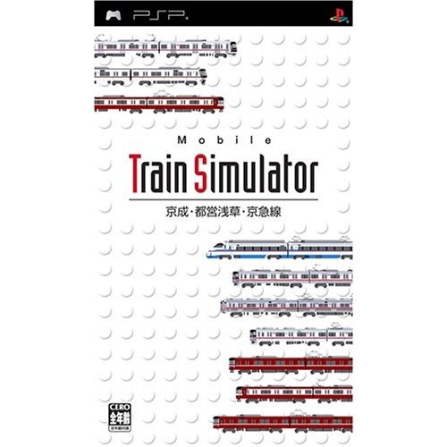 Mobile Train Simulator 京成・都営浅草・京急線 - PSP 中古