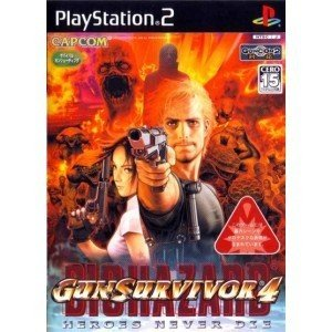 GUN SURVIVOR 4 BIOHAZARD HEROES NEVER DIE WITH ガンコン2 中古