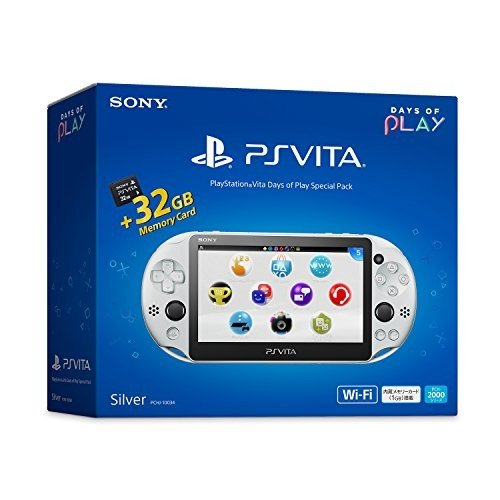 PlayStation Vita Days of Play Special Pack 中古