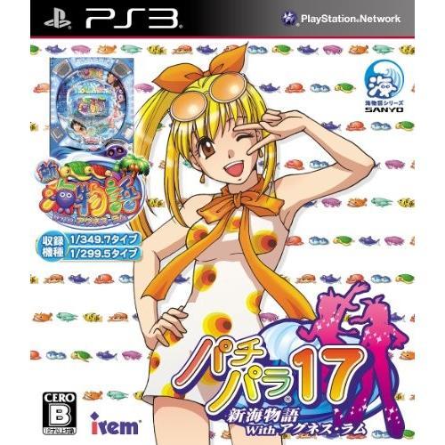 パチパラ17 ~新海物語Withアグネス・ラム~ - PS3 olap