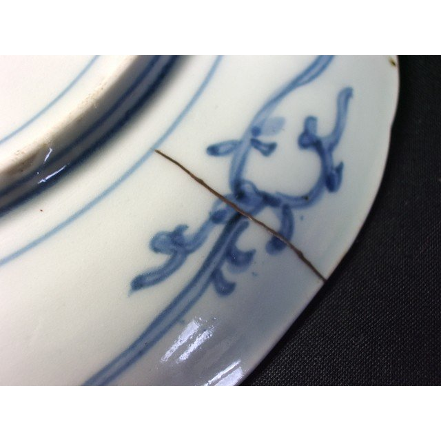 古伊万里藍柿蛸唐草石榴文7寸皿 [1-627] old1222 05