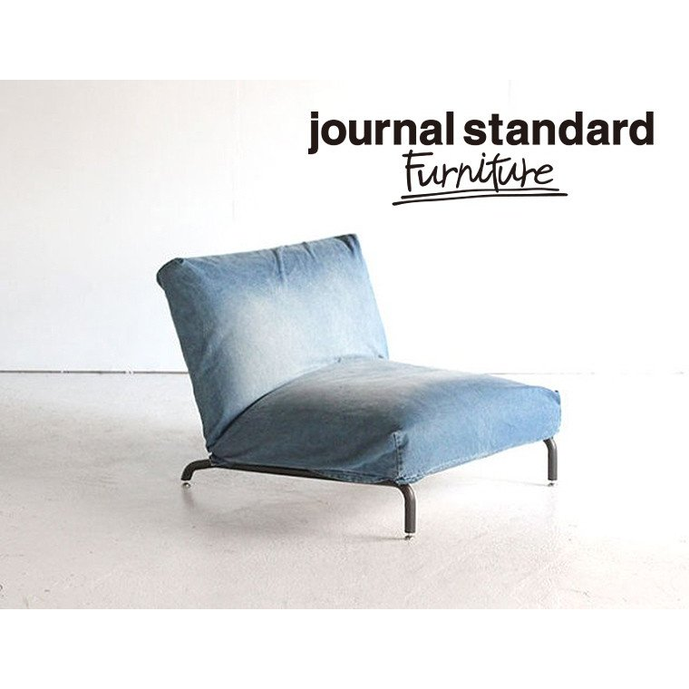 journal standard Furniture ジャーナルスタンダードファニチャー RODEZ CHAIR 1P COVER COVER COVER DENIM (カバーのみ) bc9